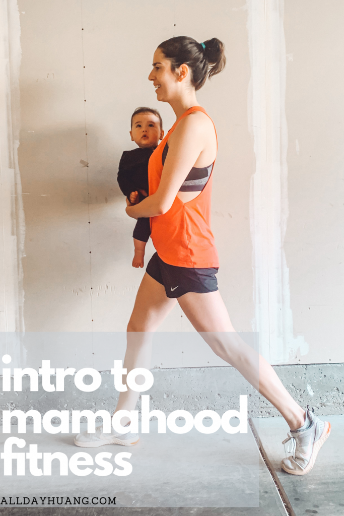 Mamahood fitness with a woman in workout clothing holding a baby.